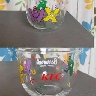 子供向け ガラスコップ 2個