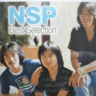 NSP  ベストセレクション  18曲  CD