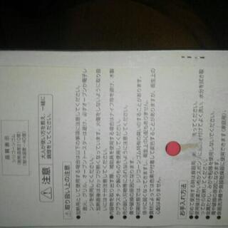 シリコン穴あきカップ ハート形 - 鹿児島市