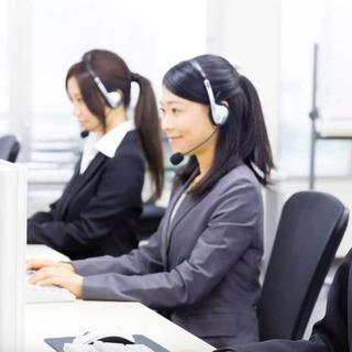 【平均月給30万円】私服可能・髪型・ネイル自由!未経験コールセンター