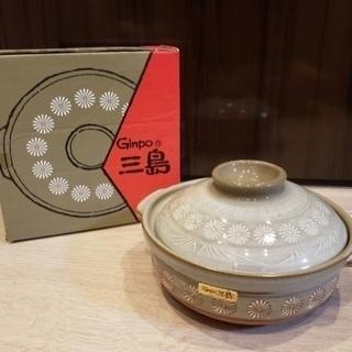 三島鍋(土鍋)