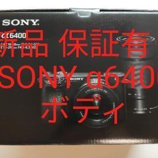 新品 SONY α6400 ILCE-6400 ボディ ブラック...