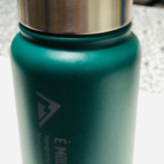 エモルトステンレスマグボトル520
