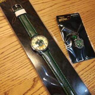 ハリーポッター 時計とブレスレット