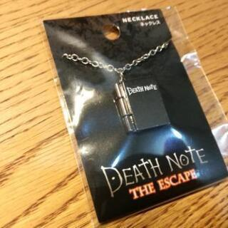 DEATHNOTEネックレス