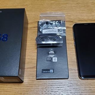★★スマホ中古 Docomo Galaxy S8 SC-02J ...