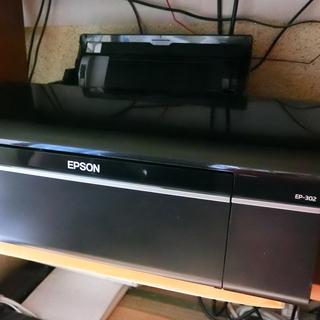 エプソンプリンター EP-302