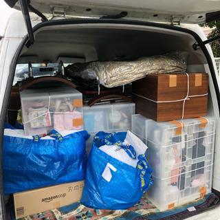 格安引越し業者をお探しですか?単身引越しや事務所の移転、ジモティー購入品の代理引き取りなどお荷物に関することは鯛東エクスプレスにおまかせください。空港〜ホテル間のお荷物の運搬 引越荷物 事務所移転 引き取り代行 - 川崎市