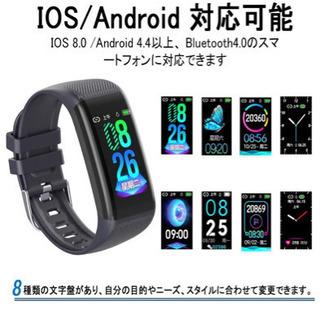スマートウォッチ 2019最新 血圧計 活動量計 Borllye...