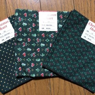 【新品・未使用】グリーン クリスマス柄 布 3種