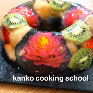 kanko  cooking school