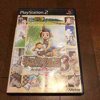 牧場物語3 PS2