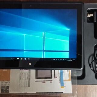 【終了】LuvPad WN1100 マウスコンピューター