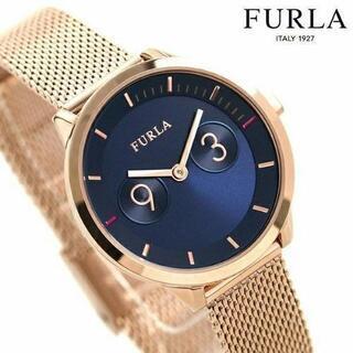 FURLA フルラ 腕時計 4253102529
