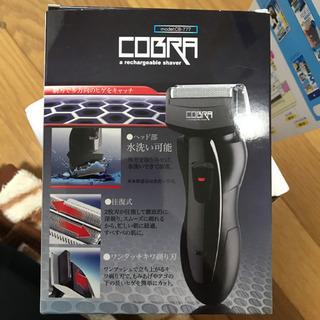 電気シェーバー COBRA
