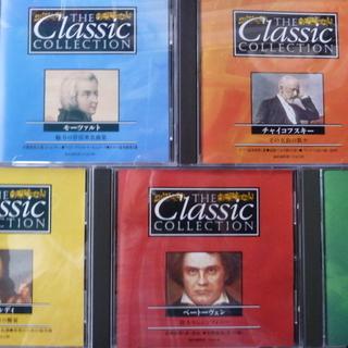ディアコステーニのベストクラシック全90枚