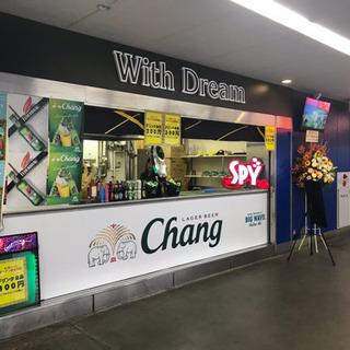 【日払い可能】松戸競輪場の売店での販売・キャンペーン