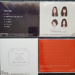 【中古】tricot トリコ CD4枚 - 札幌市