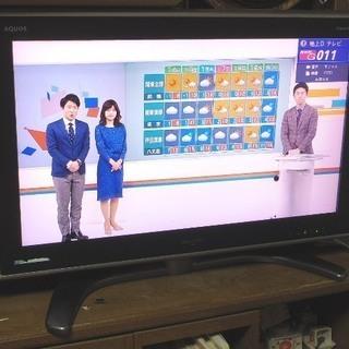 中古 32インチ液晶テレビ SHRAP AQUOS LC-32G...