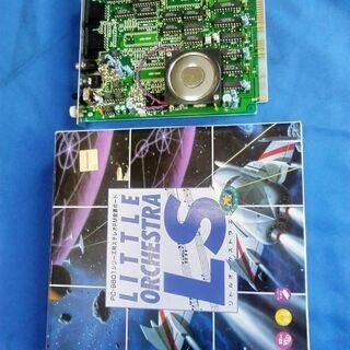 PC-9801用FM音源ボード差し上げます。