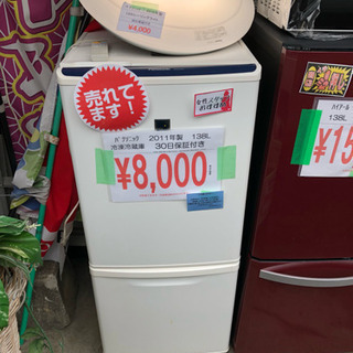 家電製品から生活雑貨まで揃えております! 熊本リサイクルワンピース