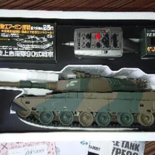 マルイ RC バトルタンク 戦車ラジコン TAPE90