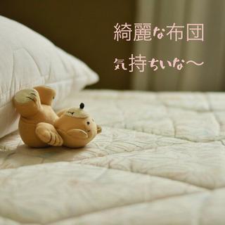 寝具クリーニングはお任せ下さい