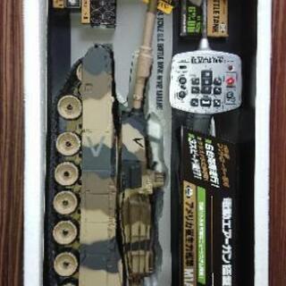 マルイ RC バトルタンク 戦車ラジコン エイブラムス