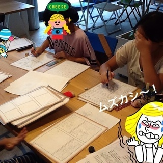 7月28日キッズまんが教室☆ジュニアクラス