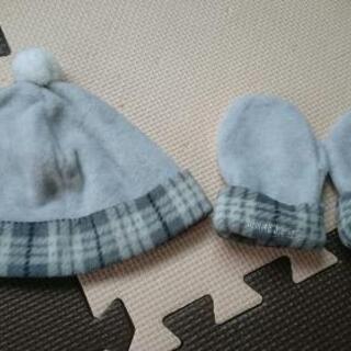 赤ちゃん用 コムサ 帽子 手袋 42~44