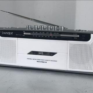 格安!オーム電機 ラジカセ◇ステレオラジオカセットレコーダー 1...