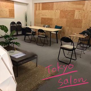初心者から始める津軽三味線教室(東京)