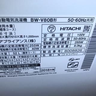 日立 全自動洗濯機 ビートウォッシュ 8kg ホワイト BW-V80B