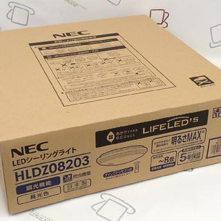 ♪NEC LEDシーリングライト HLDZ08203 8畳用 新...