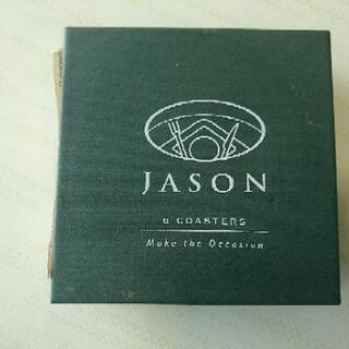 JASON 6coastersコースター6枚セット新品未使...