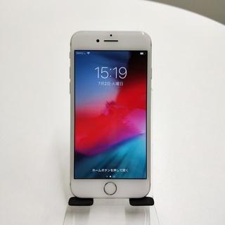 【未使用品】SB版 iPhone 7 32GB Silver <...