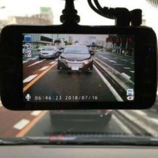 ドライブレコーダー(バックカメラ機能付)取付 販売セット