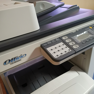 EPSON 複合機 Offirio LP-M5000F カラーレ...