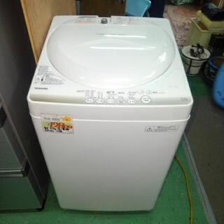 東芝 4.2㎏洗濯機 AW-4S2 2015年製