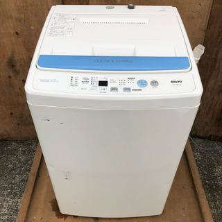 【近郊配送無料】SANYO 6.0kg 洗濯機 ASW-60BP