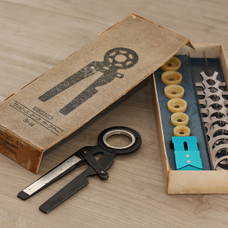 時計工具 セイコー SEIKO ワンピースケースオープナー  S...