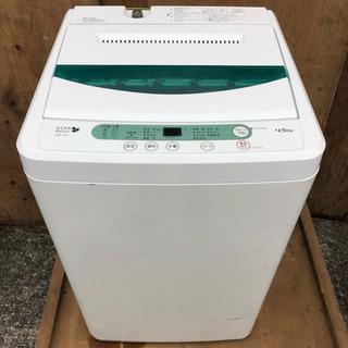【近郊配送無料】ヤマダ電気 4.5kg 洗濯機 2014年製 Y...