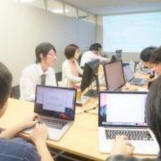 【急募!!】池尻大橋のIT企業での事務アルバイトですの画像