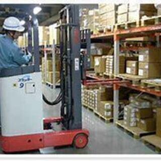 【フォークリフト案件】車通勤可。常温⇔冷蔵倉庫内での積み込み作業