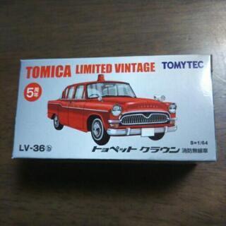 ミニカー【トヨペットクラウン】 LV-36(値下げ)