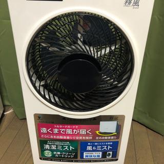 ミスト付き扇風機 2014年 YAMAZEN