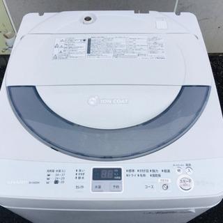 🌠七夕セール🌠409番 SHARP✨全自動電気洗濯機😘ES-GE-55N‼️の画像