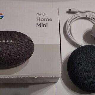 スマートスピーカー Google Home mini チャコール...