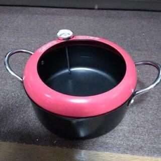 揚げ物鍋 温度計付