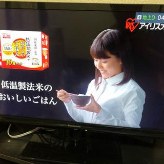 【美品です!7/3まで】Panasonic製24インチ液晶…